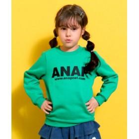 (ANAP KIDS/アナップキッズ)アドレスロゴ裏起毛TOPS/レディース GRN