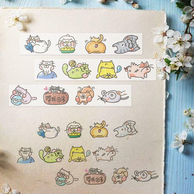 奇妙貓/紙膠帶