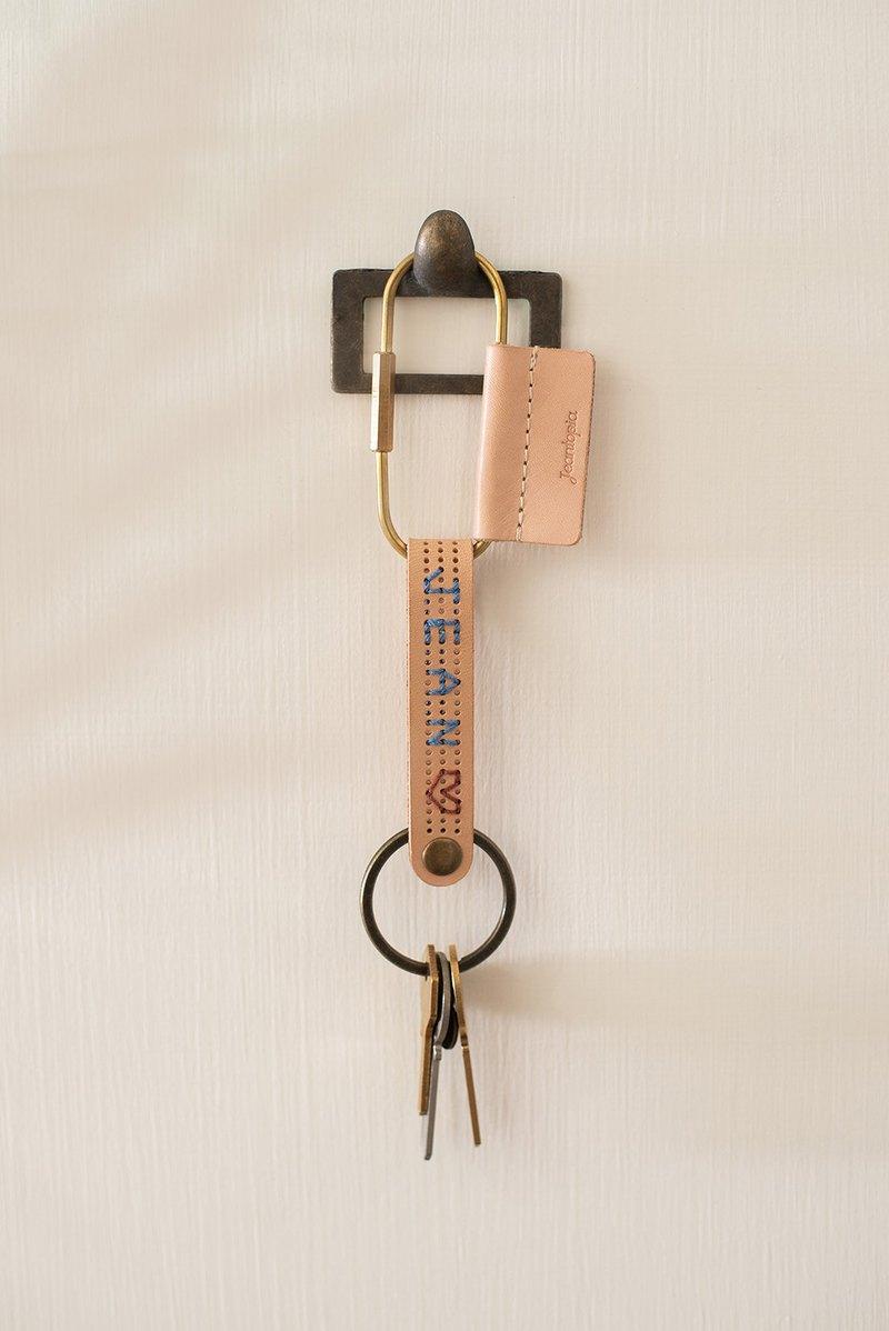 【Jeantopia】植鞣革 真皮黃銅鑰匙圈-橢圓型 | 8260101