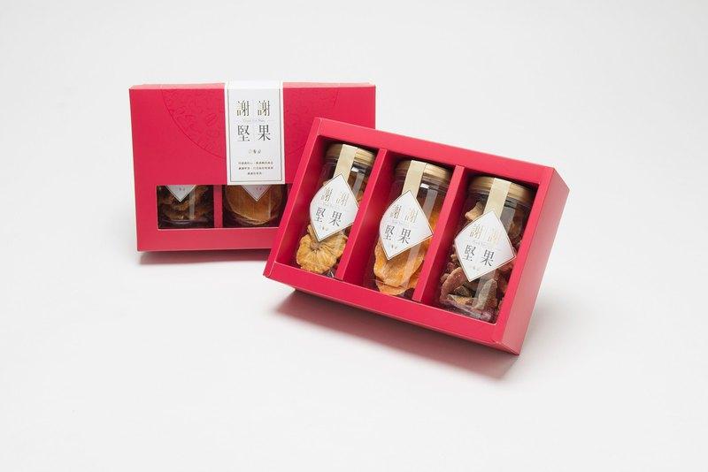 【年後快閃免運】謝謝堅果肝膽相照禮盒(3罐組)(附提袋)