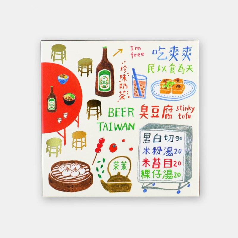 油夢招吸油面紙-烏龍茶香(台灣吃好料)