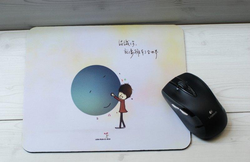 滑鼠墊-全世界