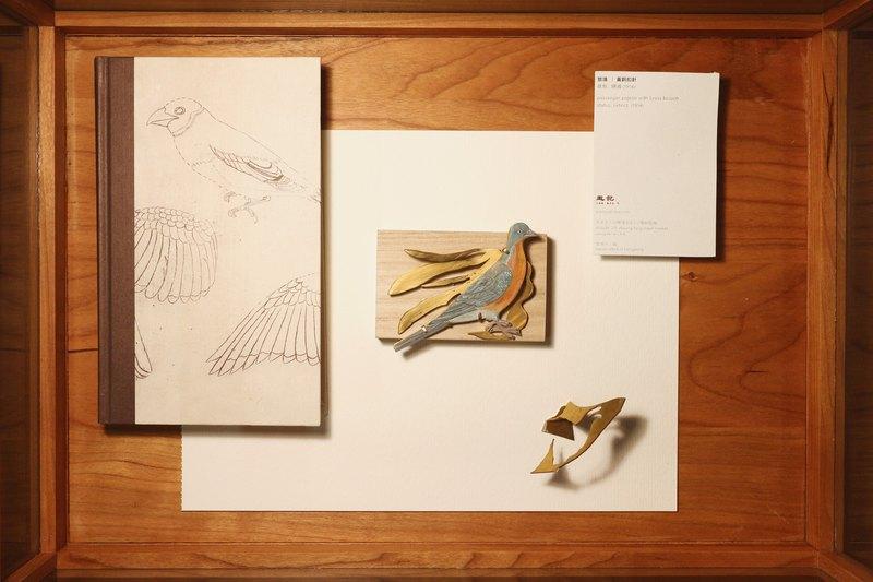 旅鴿 passenger pigeon / 消失動物系列 / 金工黃銅底托