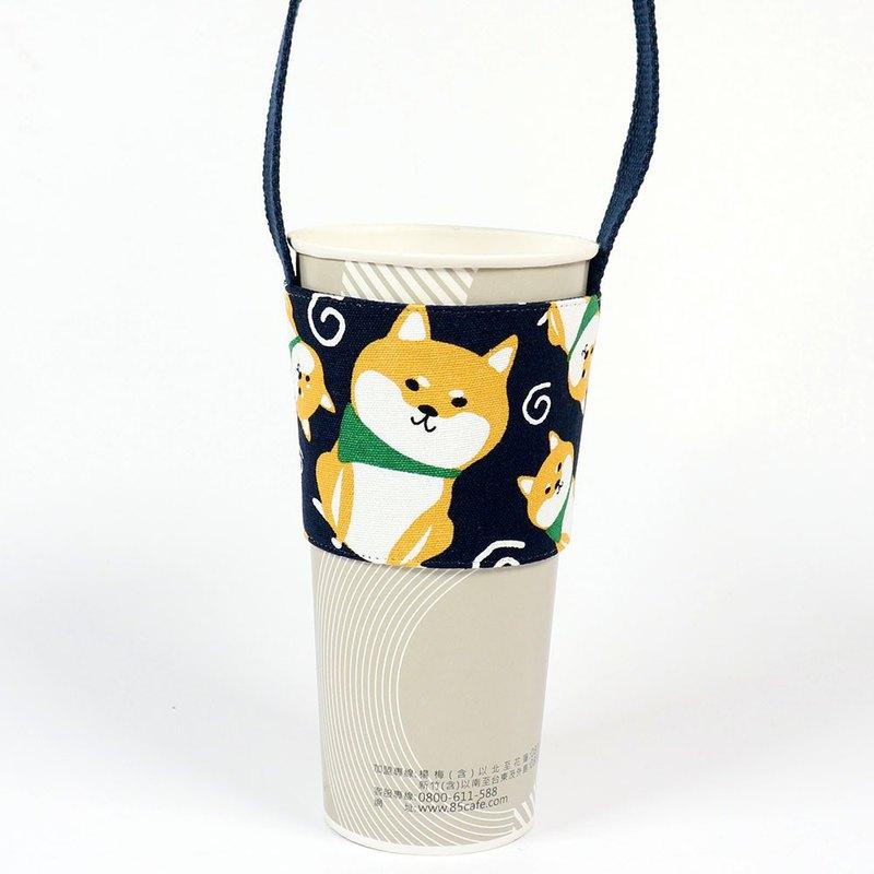 飲料杯套 環保杯套 提袋- 柴犬 (藍)