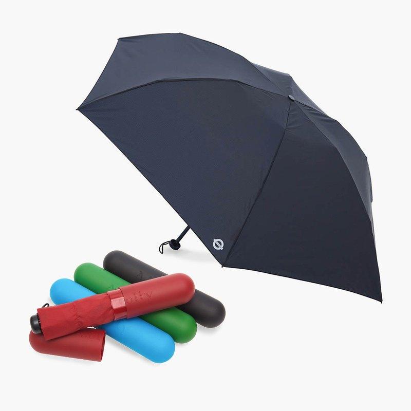 Tube 最輕 87g 防風晴雨傘