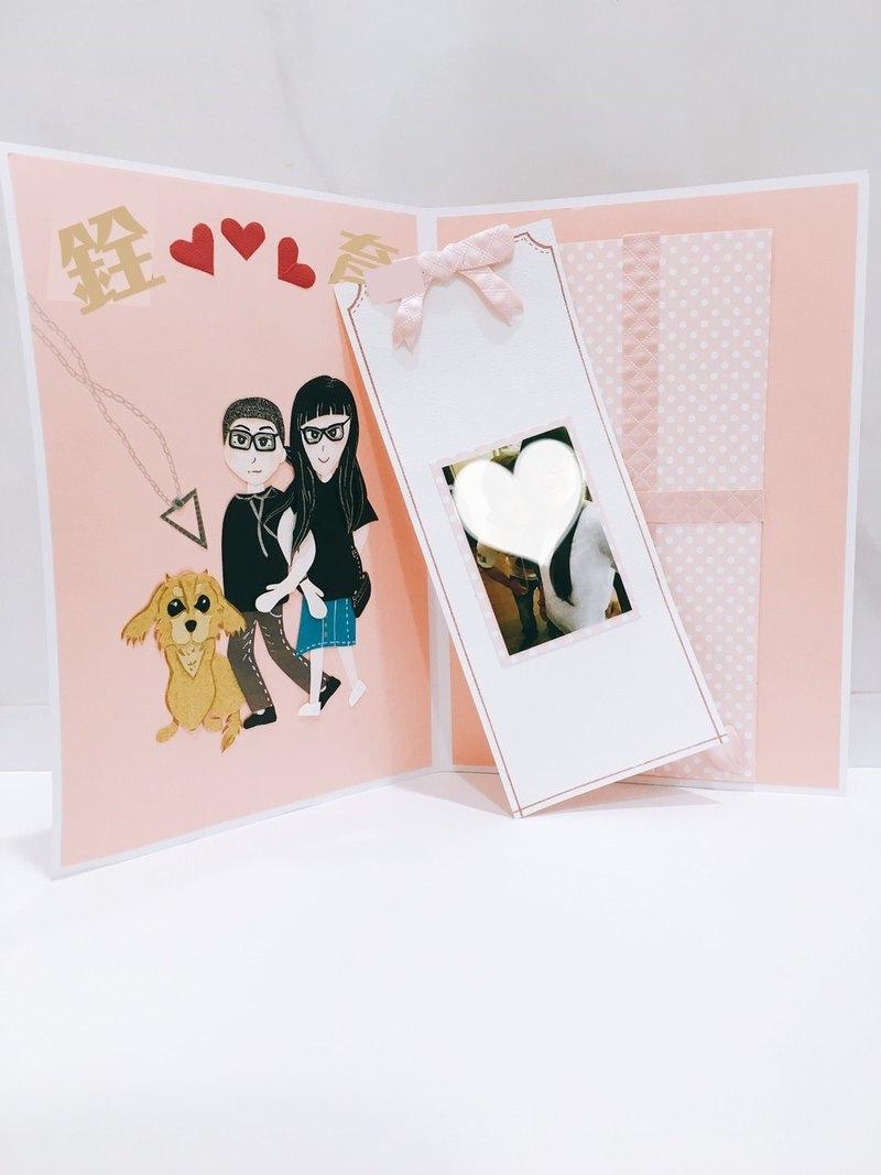 【客製款】櫻花熊浪漫周年紀念卡(下單前請討論)