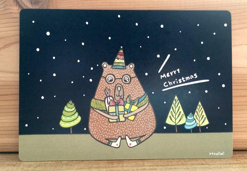 手寫插畫明信片- 聖誕熊愛禮物