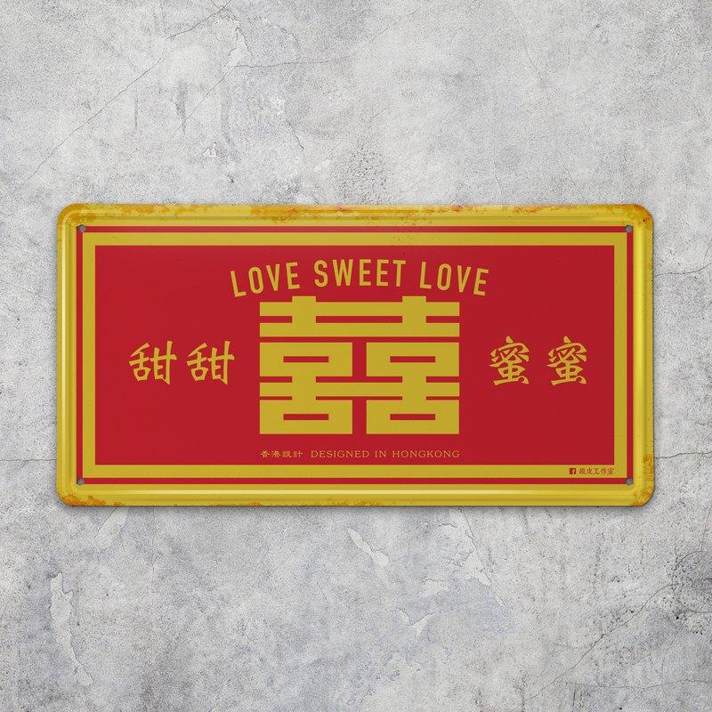雙囍火柴盒 - 鐵牌裝飾