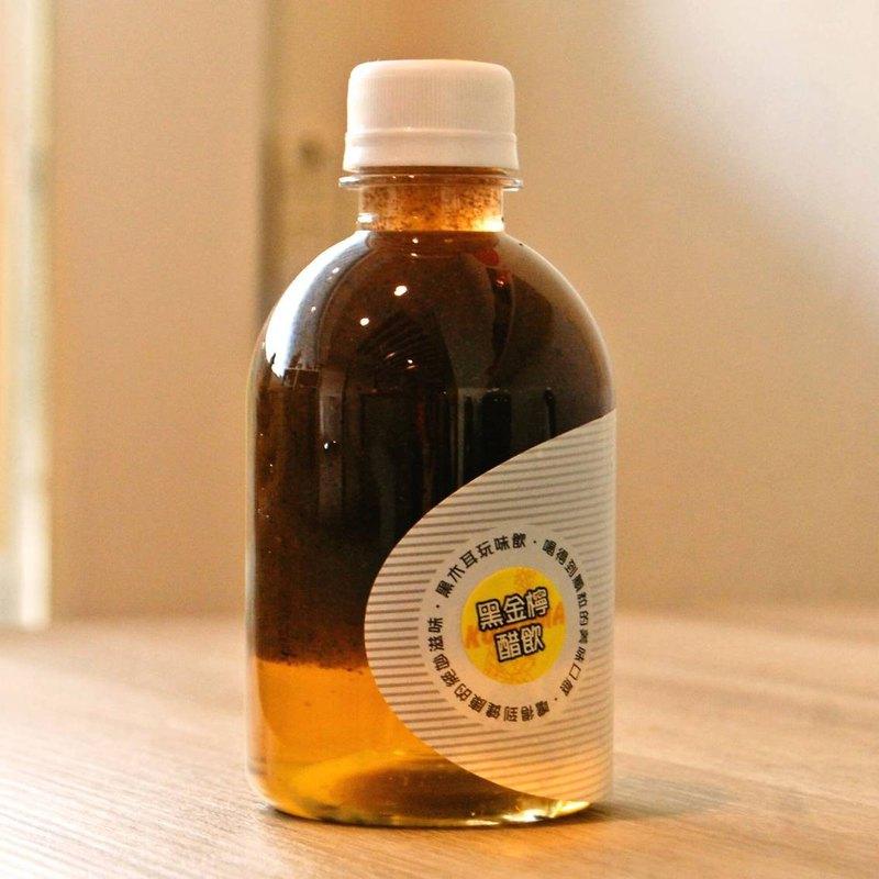黑金檸醋飲│玩味特調、果醋飲品(黑木耳露+金桔檸檬醋)