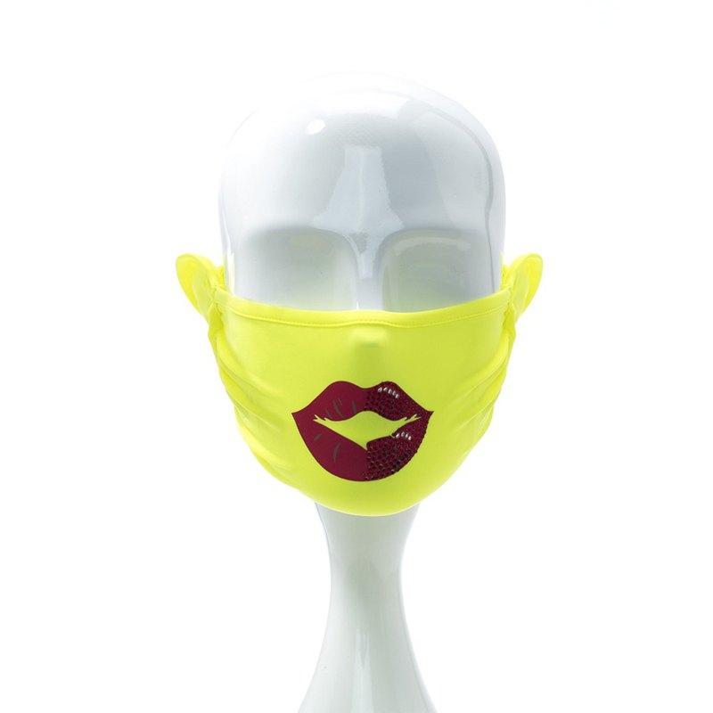 【HOII后益】防曬紅唇美膚口罩-兒童-黃