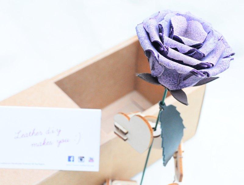 皮革玫瑰花 —擦蠟紫 皮革材料包  皮革花 永不凋謝 情人節禮物