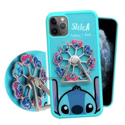 迪士尼授權 iPhone 11 Pro 5.8 吋 摩天輪指環扣防滑支架手機殼(史迪奇)