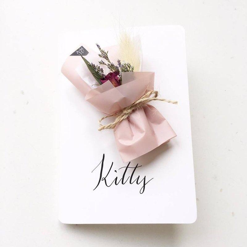 兔尾草 風乾 尤加利 小玫瑰 情人草 生日 婚禮 感謝 卡 定製