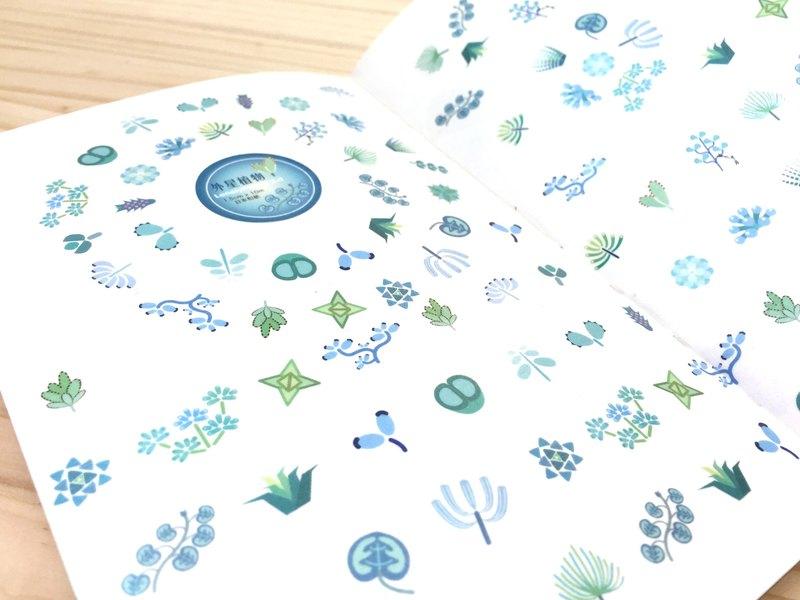 [寂寞星球2.0] 紙膠帶-外星植物3(多肉植物)- 藍色