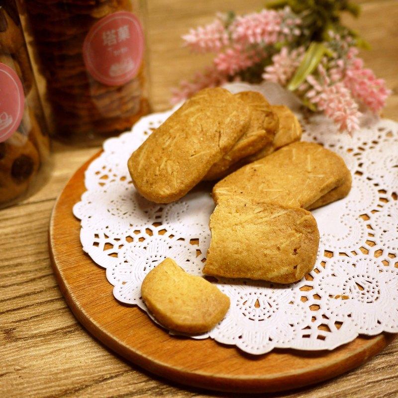 【塔菓】手工餅乾-奶香杏仁酥餅