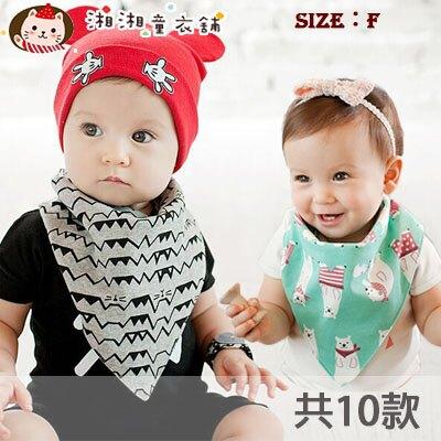 【M0554】韓單 雙層加厚三角巾 兒童口水巾 寶寶圍嘴巾 圍兜 保暖巾 圍脖