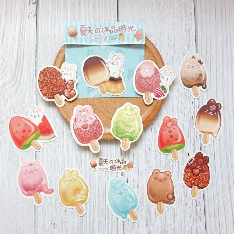 可愛冰棒兔兔 貼紙包