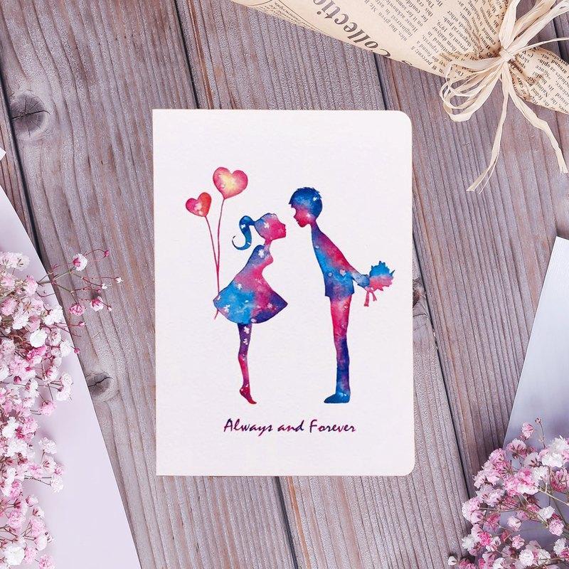 星空戀人 情人生日萬用卡片