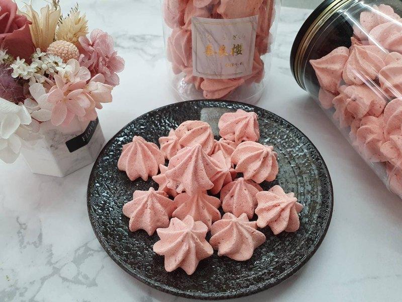 奈良櫻手作-法式草莓馬林糖 天然草莓粒 法式蛋白霜餅乾