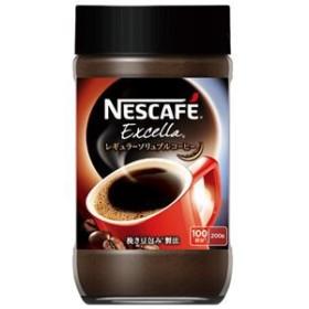 送料無料 (まとめ) ネスレ ネスカフェエクセラ200g【×10セット】 フード・ドリンク・スイーツ:コーヒー:インスタントコーヒー