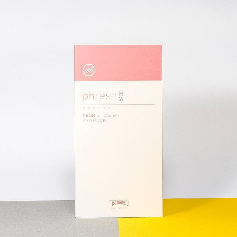 俏著 Neon - 女輕活壓力中統襪 - 精裝禮盒(2入)