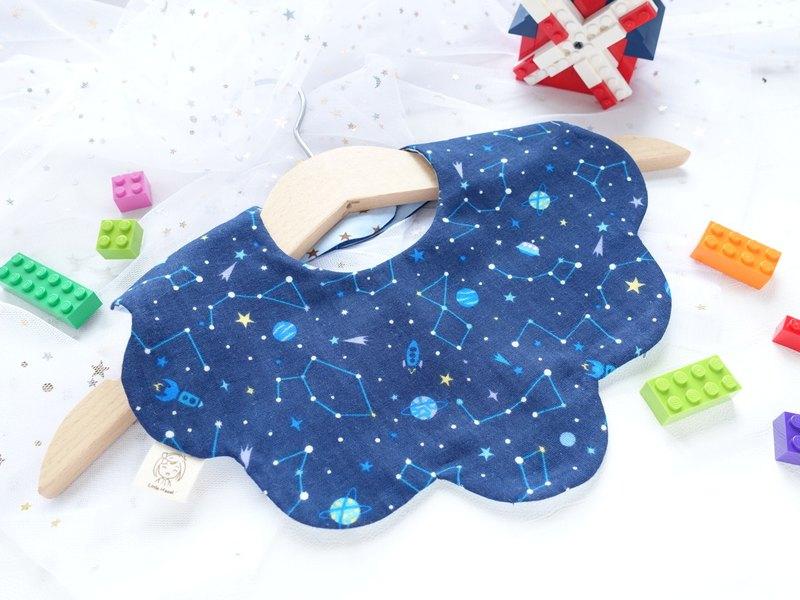 嬰兒波浪形 圍兜口水巾口水肩 - 星際宇宙