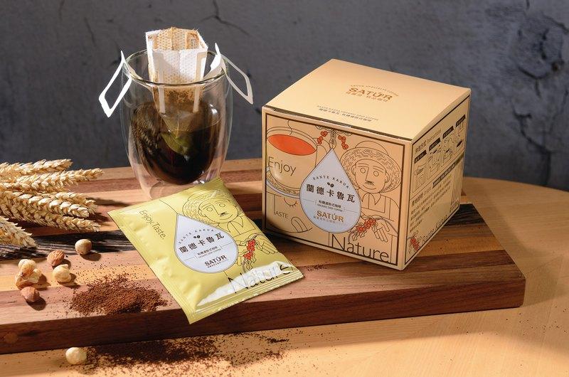 【SATUR】有機蘭德卡魯瓦 Rante Karua 濾掛式精品咖啡