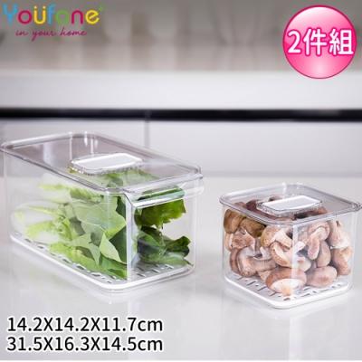YOUFONE 廚房冰箱透明蔬果收纳瀝水保鮮盒兩件組(M+L)