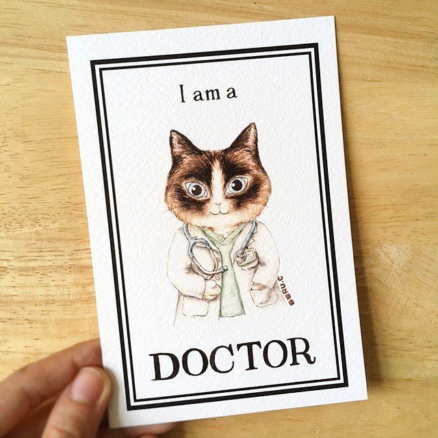 我的志願: 貓貓醫生 明信片