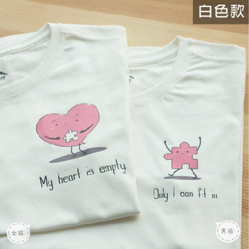 【情人節禮物】心之拼圖 情侶裝 棉T/短袖T-shirt/情侶必備