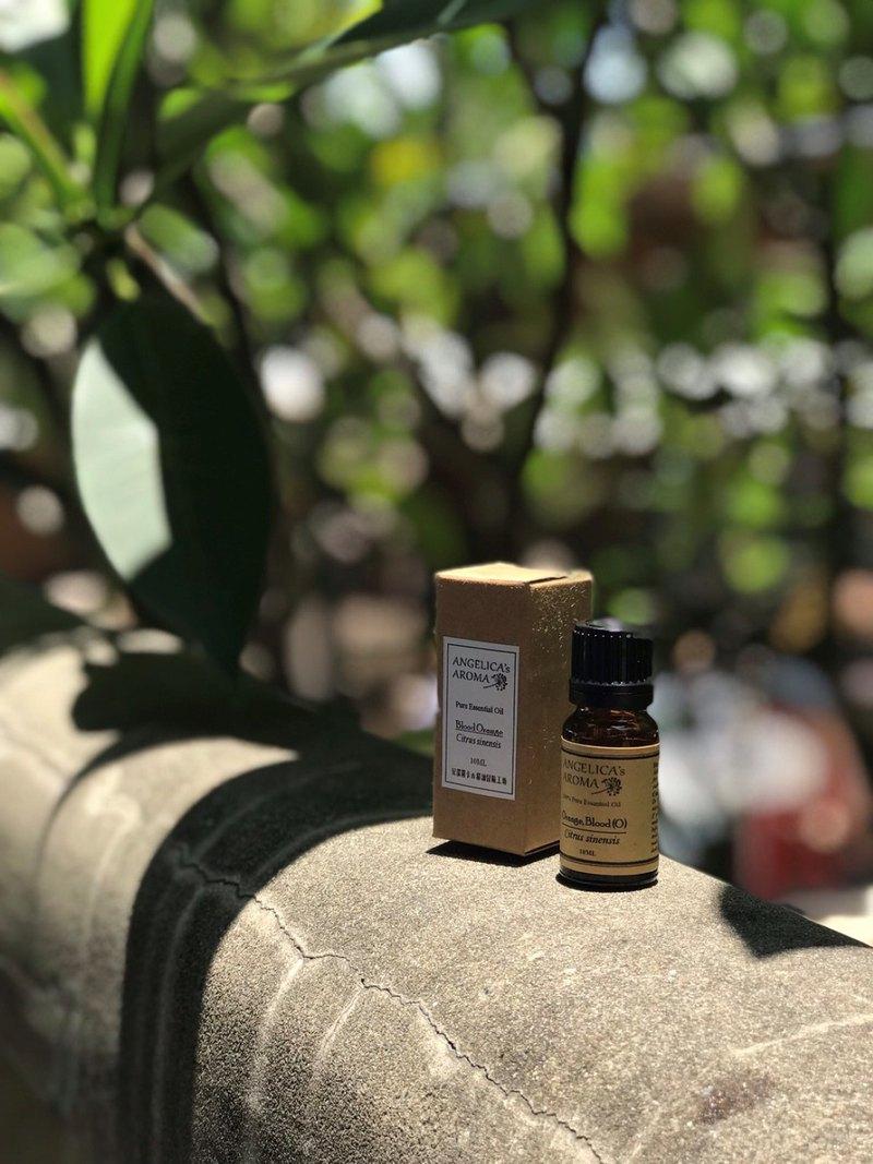 玫瑰天竺葵精油 / Geranium Rose Essential Oil
