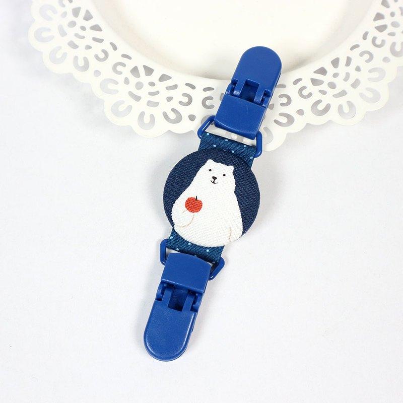 雙面 手帕夾 萬用夾 奶嘴夾 雙頭夾 - 蘋果 白熊熊 (藍)
