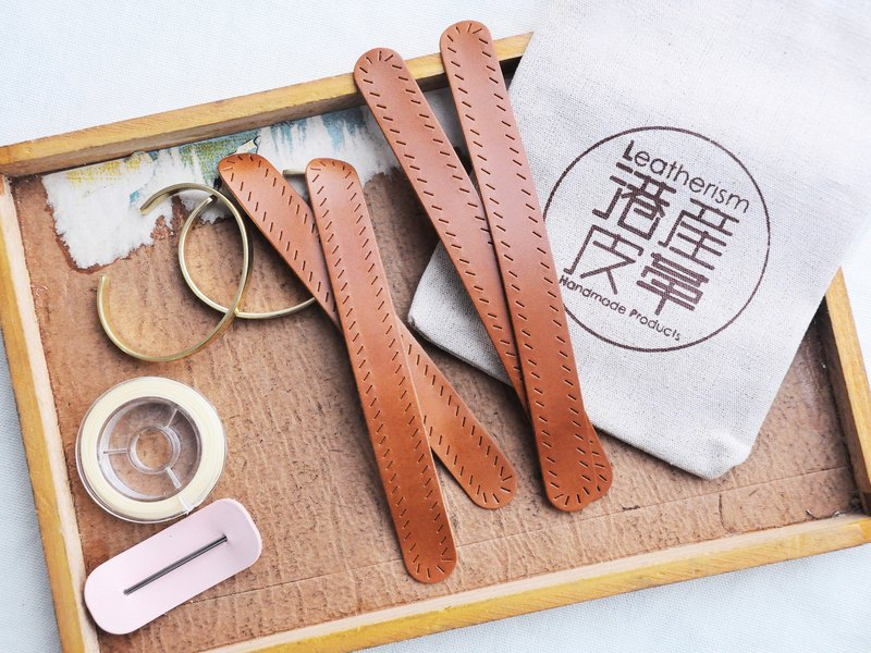 【皮革手鈪  (1對裝) 】Leather Bangle  (A Pair) —橘棕 TAN 皮革材料包 免費壓字 皮革手鈪 情侶手鈪 皮革