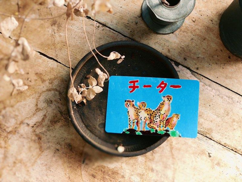 獵豹 チーター 悠遊卡貼