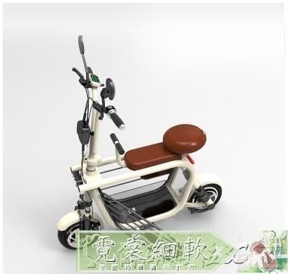 電動自行車48V親子電動車迷你折疊電動自行車遛狗電瓶車寵物小型電動代步車