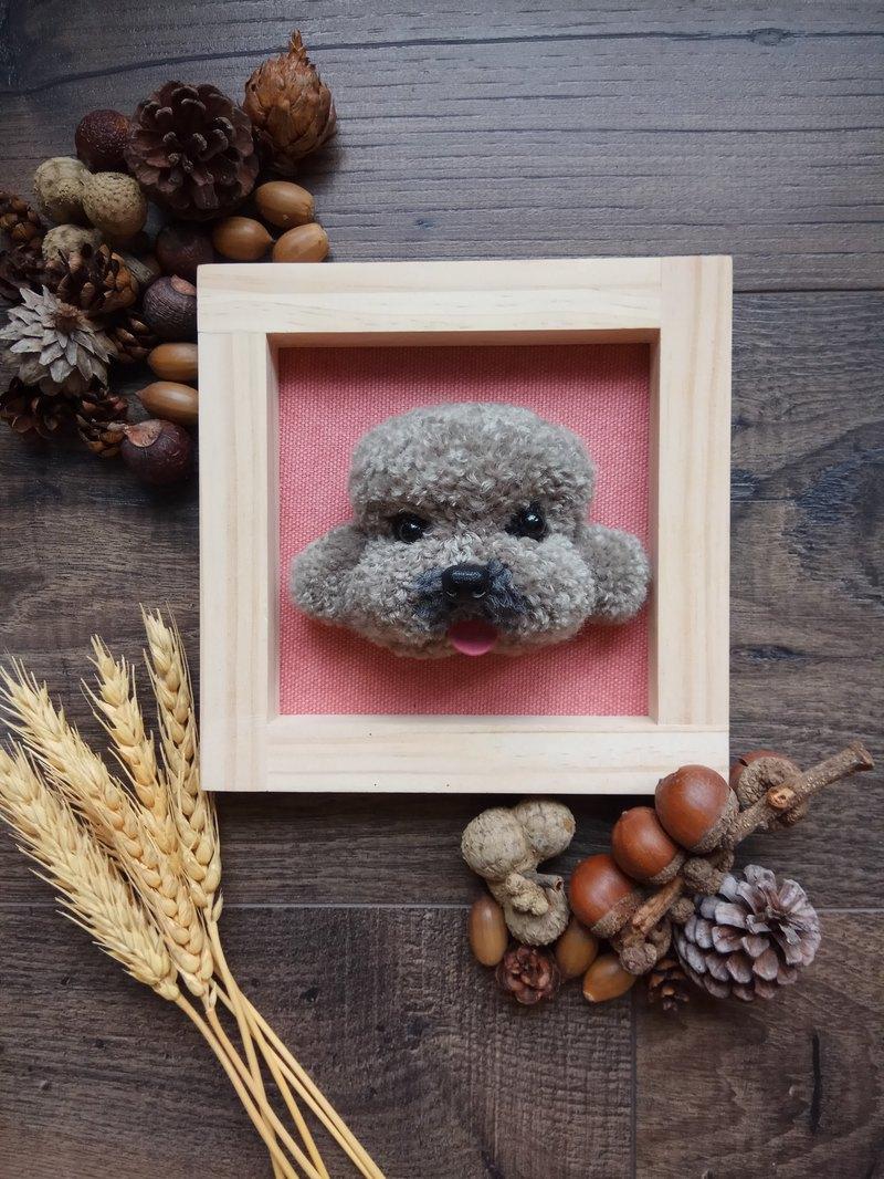 毛球寵物狗貴賓狗相框