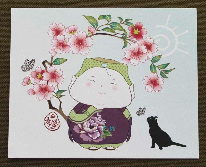 四季婆明信片:櫻花