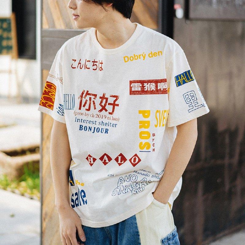 PROS BY CH你好 滿印短袖tee男女個性情侶裝oversize國潮印花T恤