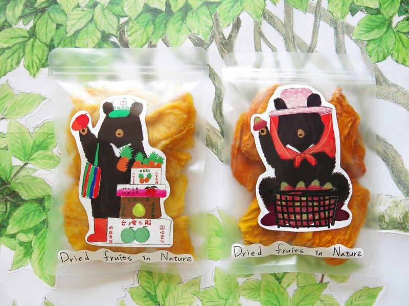 農夫/農婦熊水果乾分享包(單包)