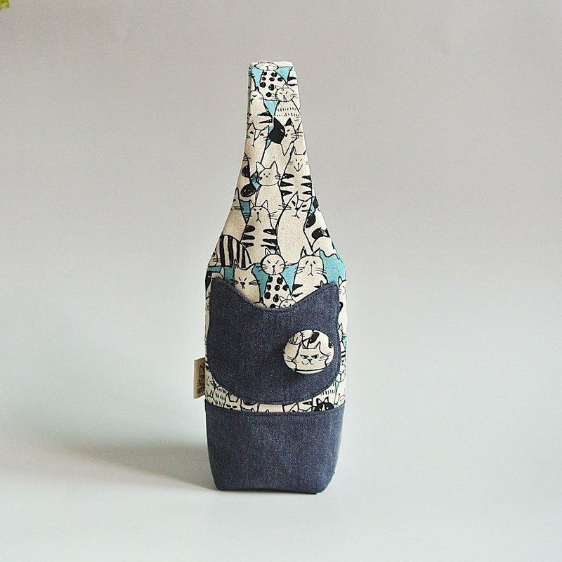 新藍貓-水壺袋/保溫杯袋/飲料提袋/傘袋