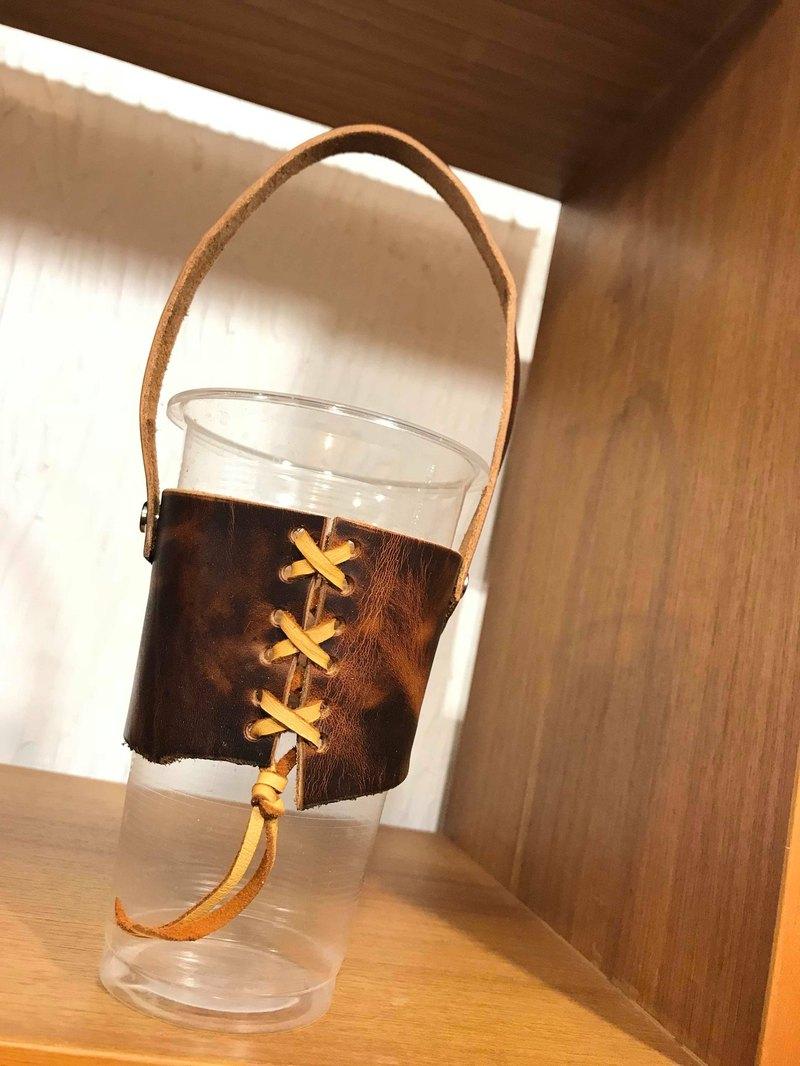 HORWEEN 植鞣皮革 環保飲料提袋杯套