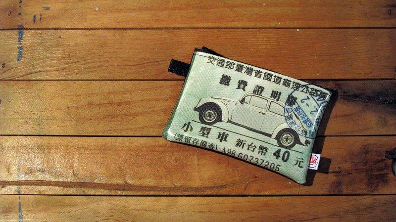 零錢包 coin case - 回數票