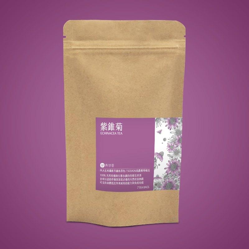 有甘田X農銘│紫錐菊 PLA玉米纖維三角茶包