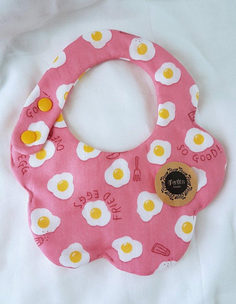 八層紗造型圍兜口水巾-桃粉-目玉焼き
