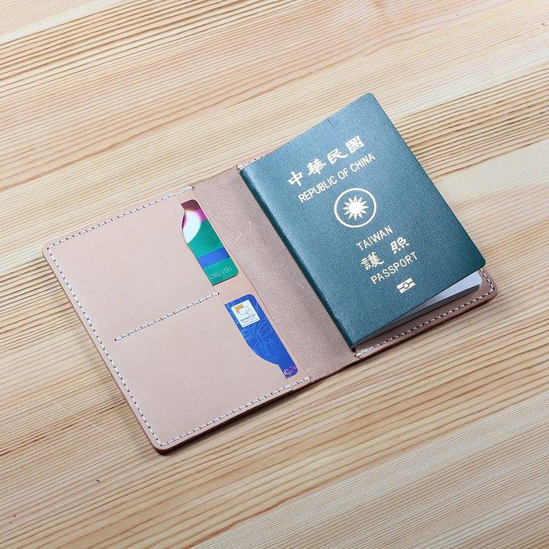 【穎川手創】DIY 護照夾 簡單縫(裁片有打孔) 004 手縫皮革材料包
