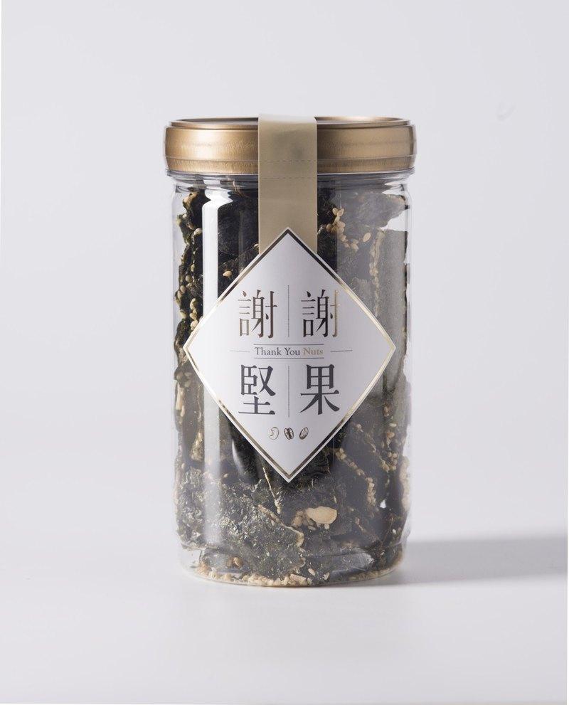 午茶必備茶點 海苔堅果脆片【專利密封罐】