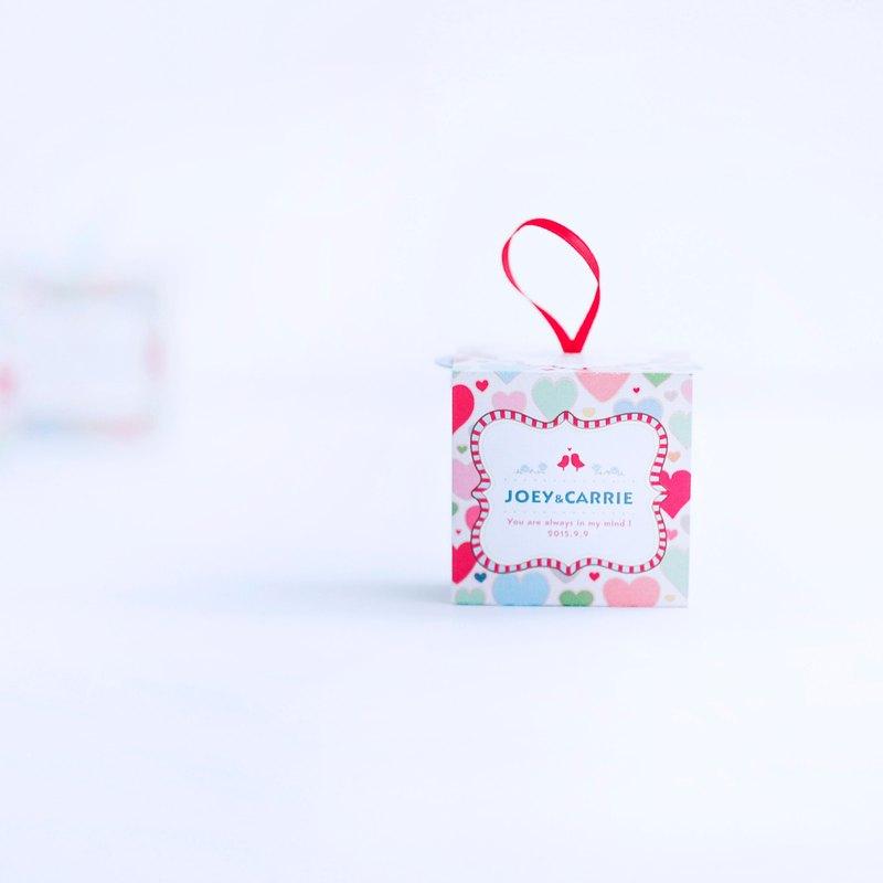 心星杯 - 客製婚禮小物‧喜糖‧彌月&生日禮‧畢業禮【50入起】