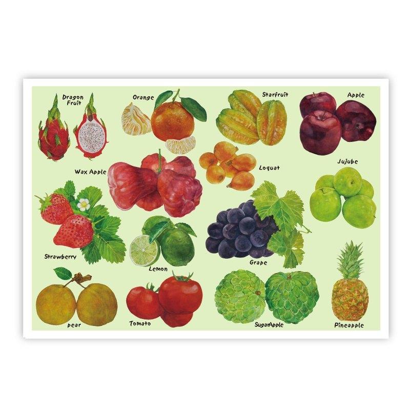 我愛台灣明信片--台灣水果2 Taiwanese Fruit 2