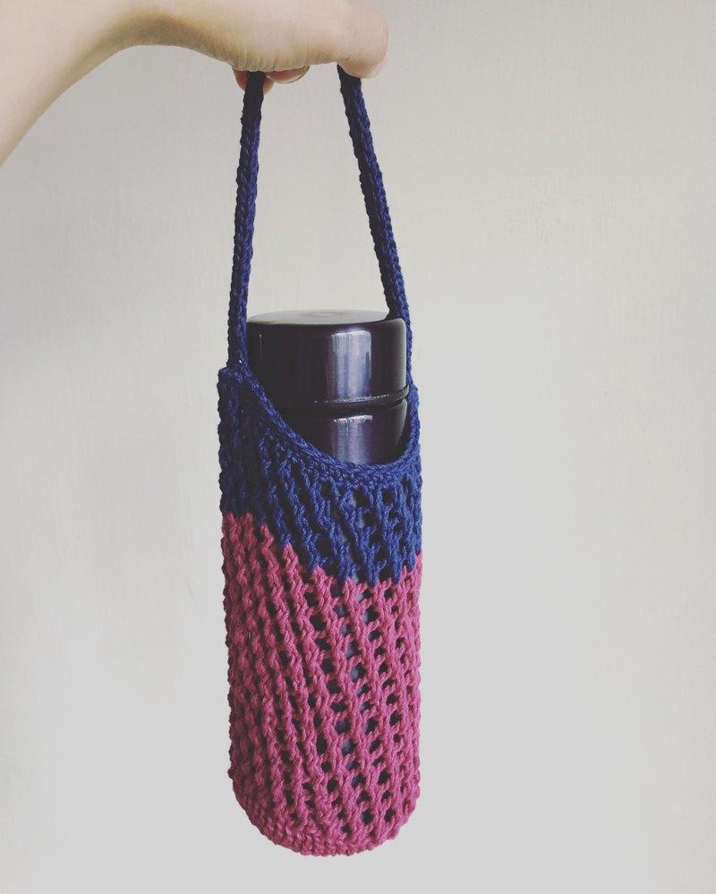 網狀編織水壺提袋 飲料提袋 紫紅與深藍款