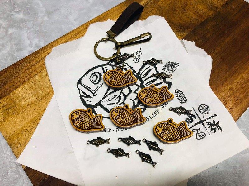 萌系迷你鯛魚燒 鑰匙圈 日本風味鑰匙圈 鯛魚燒鑰匙圈